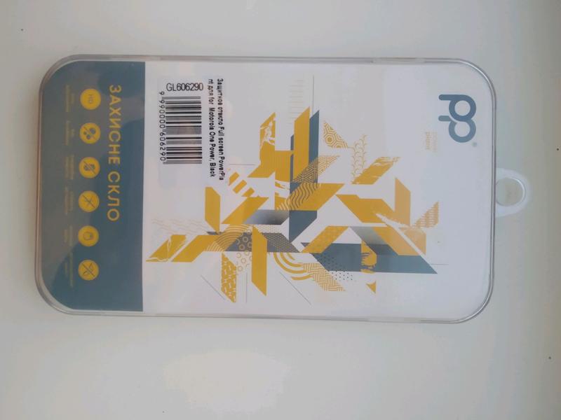 Захисне скло на Motorola One Power