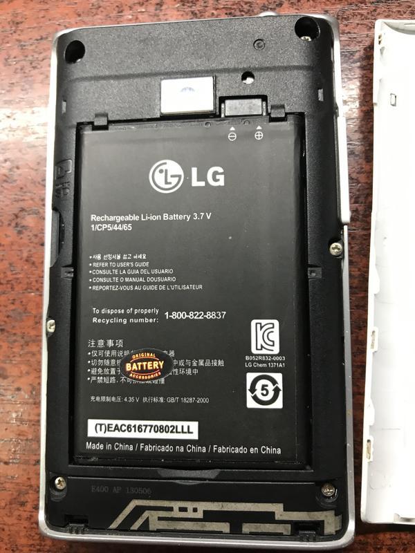 LG-E400-гарний стан