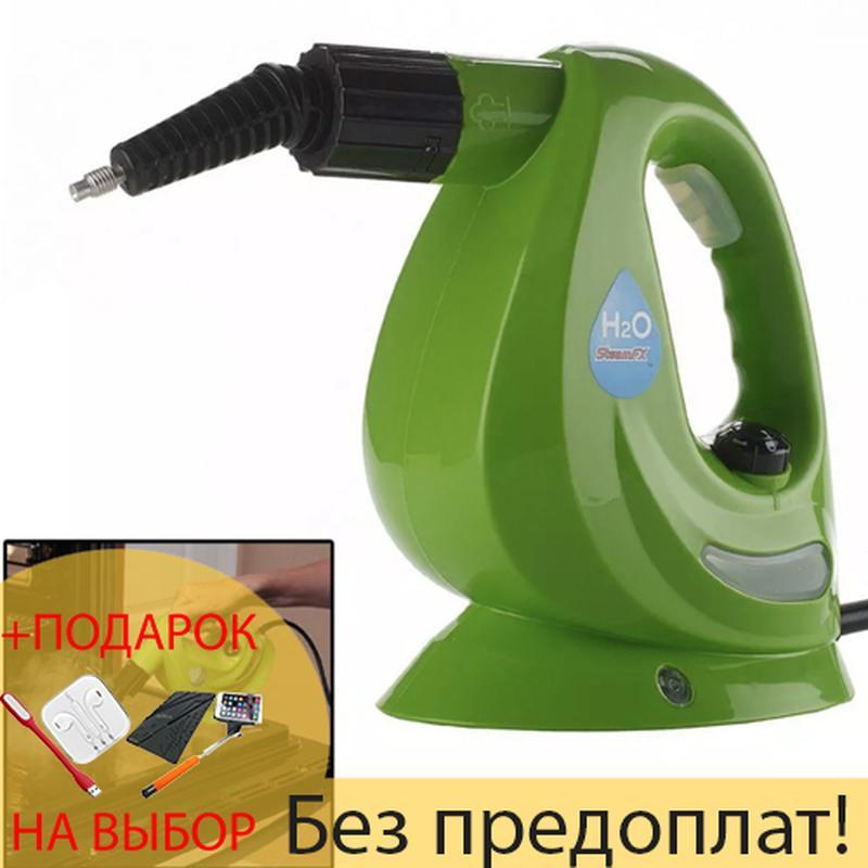 H2O Отпариватель Ручной Steam FX Portable 3 in 1 + ПОДАРОК