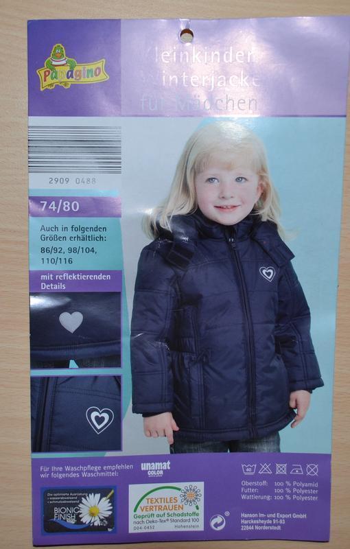 Зимняя куртка рост 74-80 см. германия.
