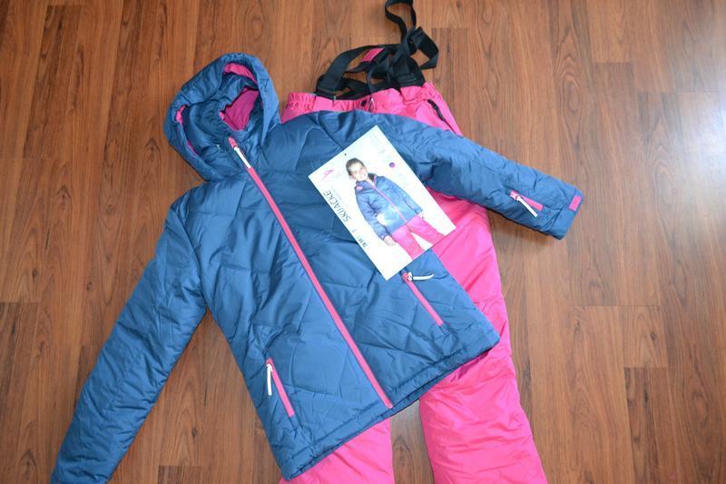 Лыжная куртка и полукомбинезон теплые штаны р.152 . лыжный кос...
