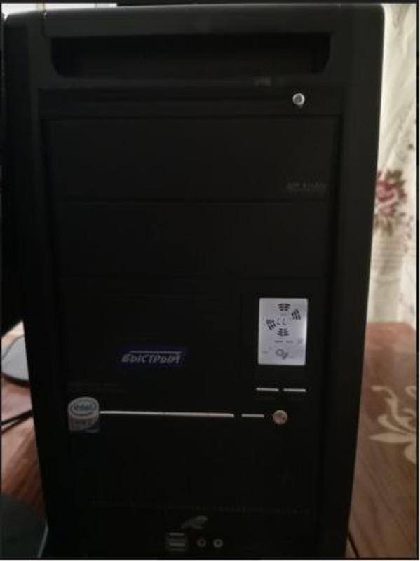 Системный блок\ПК Pentium 2Core D930/RAM 4G/GeForce210/HDD 500G