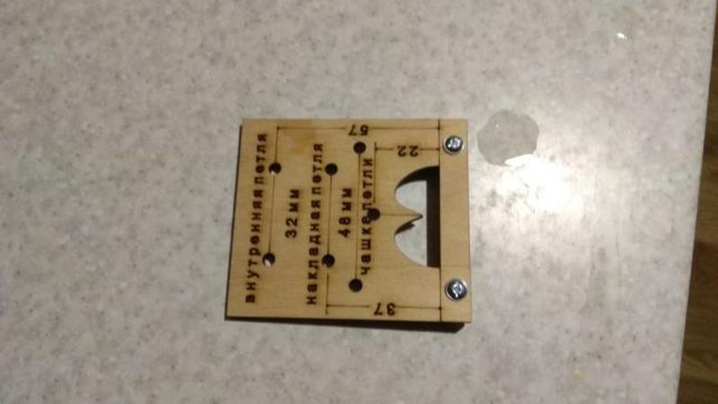 Мебельный шаблон для разметки отверстий под мебельные петли 35 мм