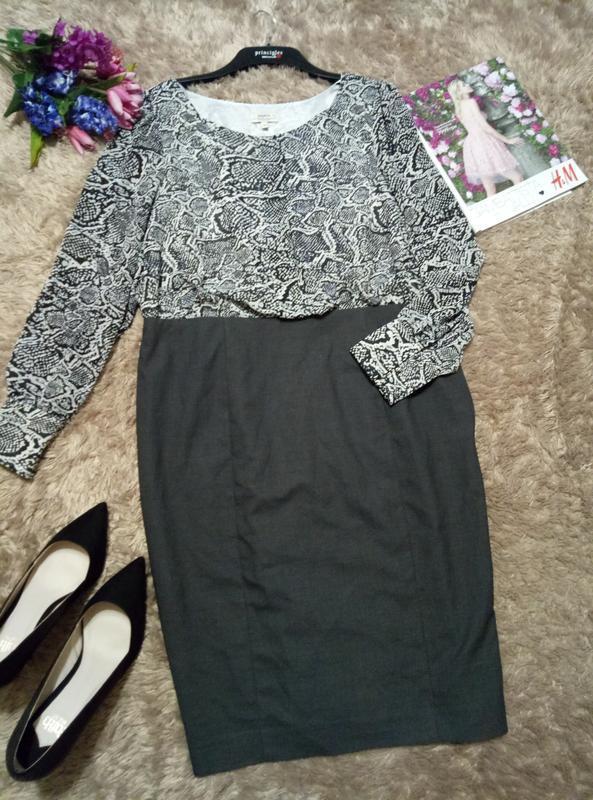 Стильное офисное платье