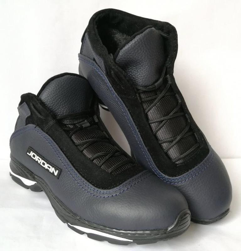 Мужские кожаные зимние кроссовки jordan темно синяя кожа