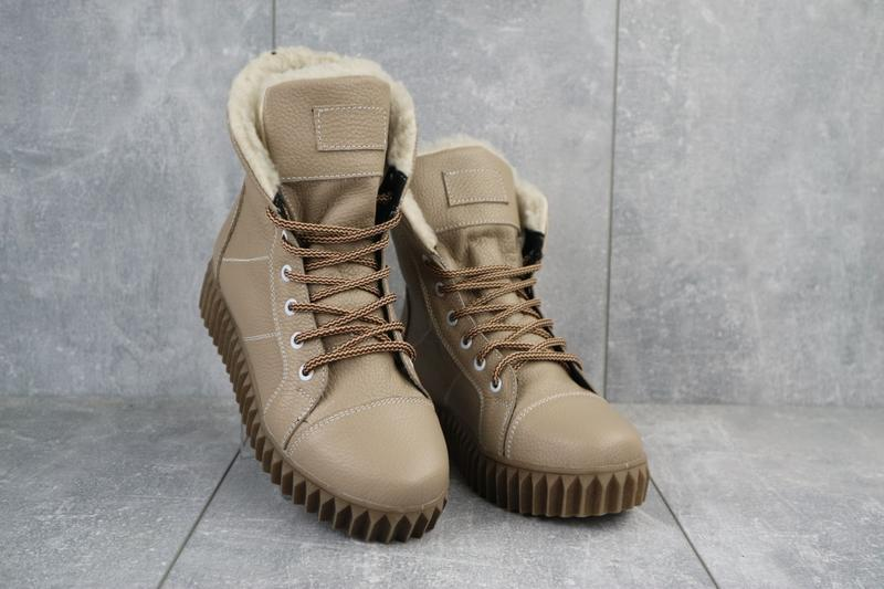Ботинки женские crossav бежевые (натуральная кожа, зима)