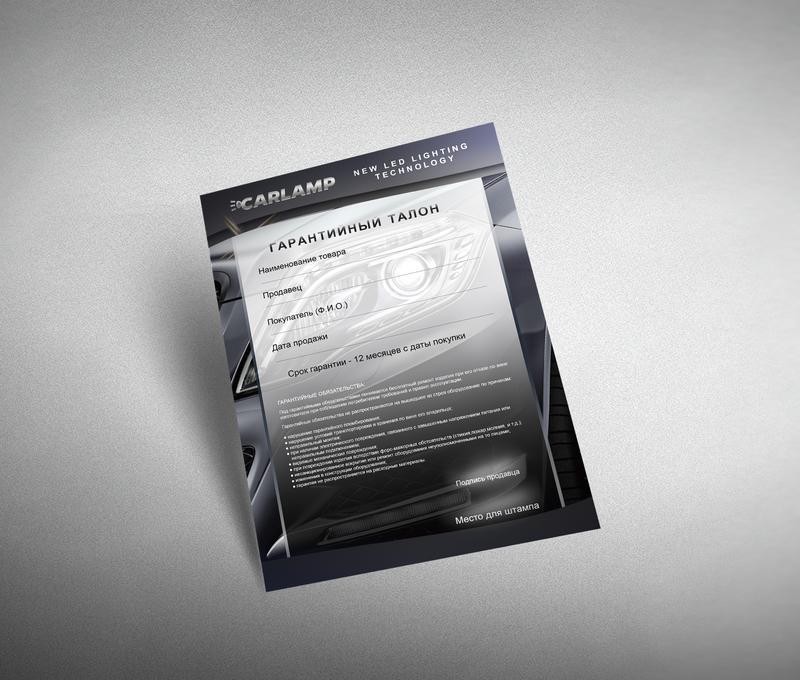 Создание сертификатов и гарантийных талонов - Фото 2
