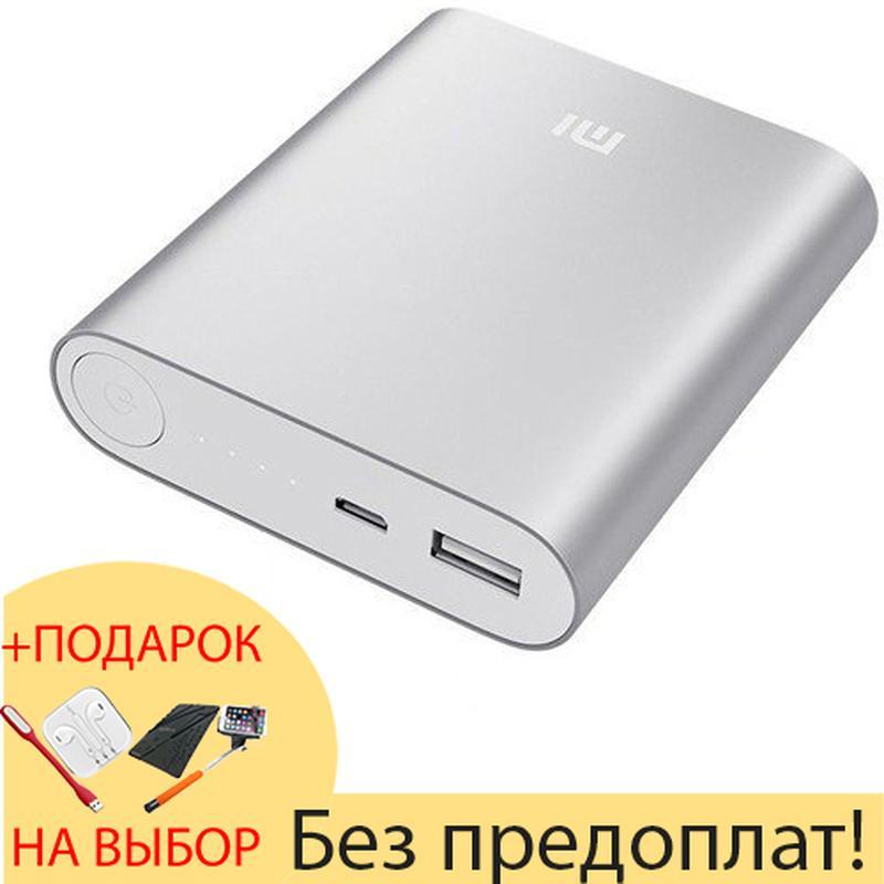 Power Bank Xiomi 10400 Павербанк + ПОДАРОК