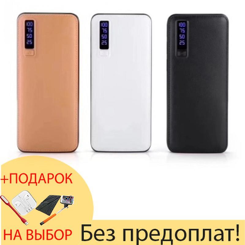 Power bank павер Банк Smart Tech 40000 mAh + ПОДАРОК