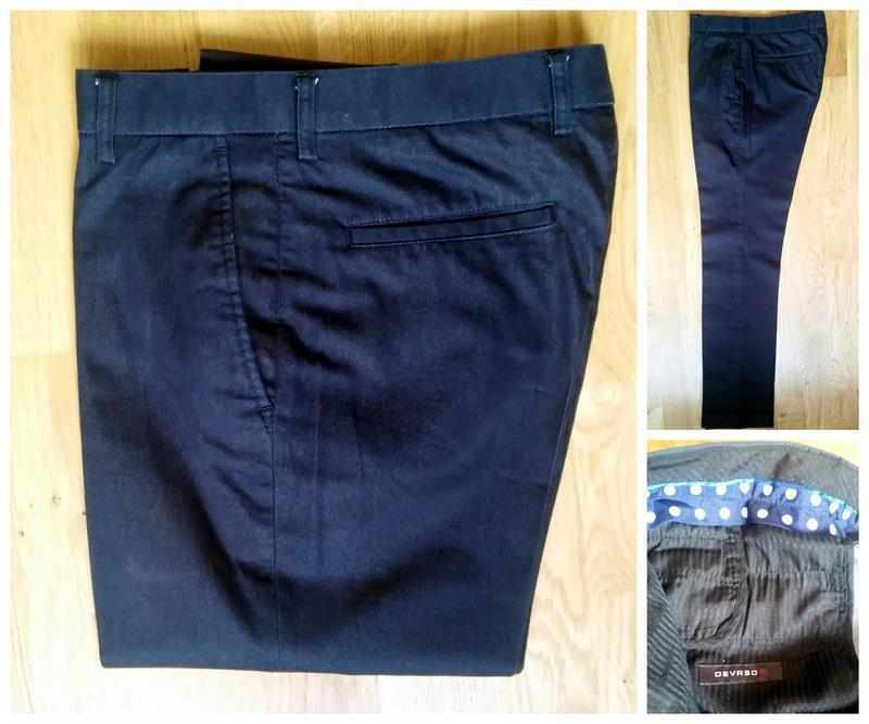 Стильные зауженые брюки devred 1902  размер s