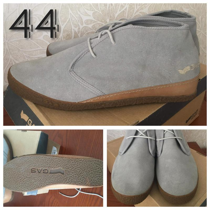 Ботинки gas 44 розмірy