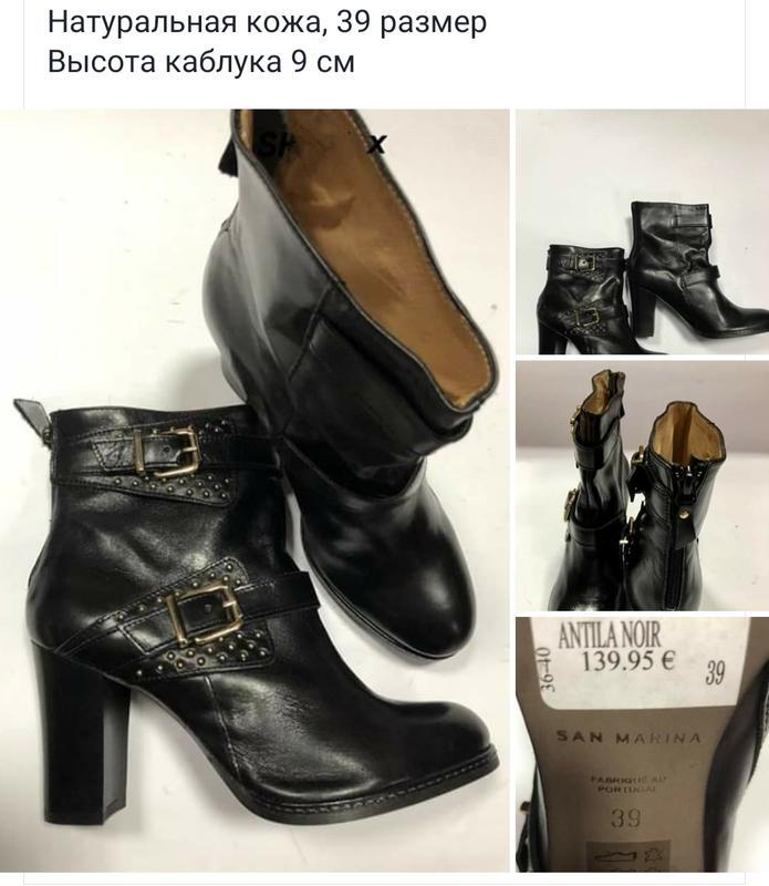 Ботинки san marino натуральная кожа, 39 размер