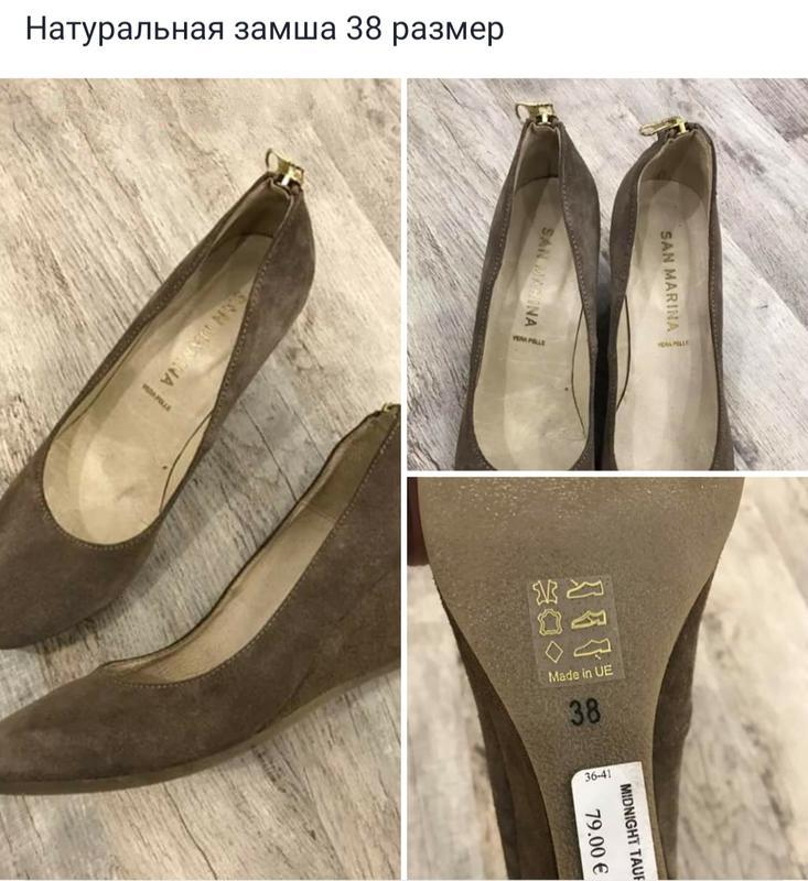 Туфли san marino натуральная замша 38 размер