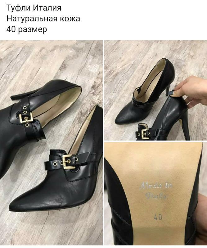 Туфли италия натуральная кожа 40 размер