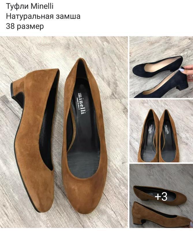 Туфли minelli натуральная замша 38 размер