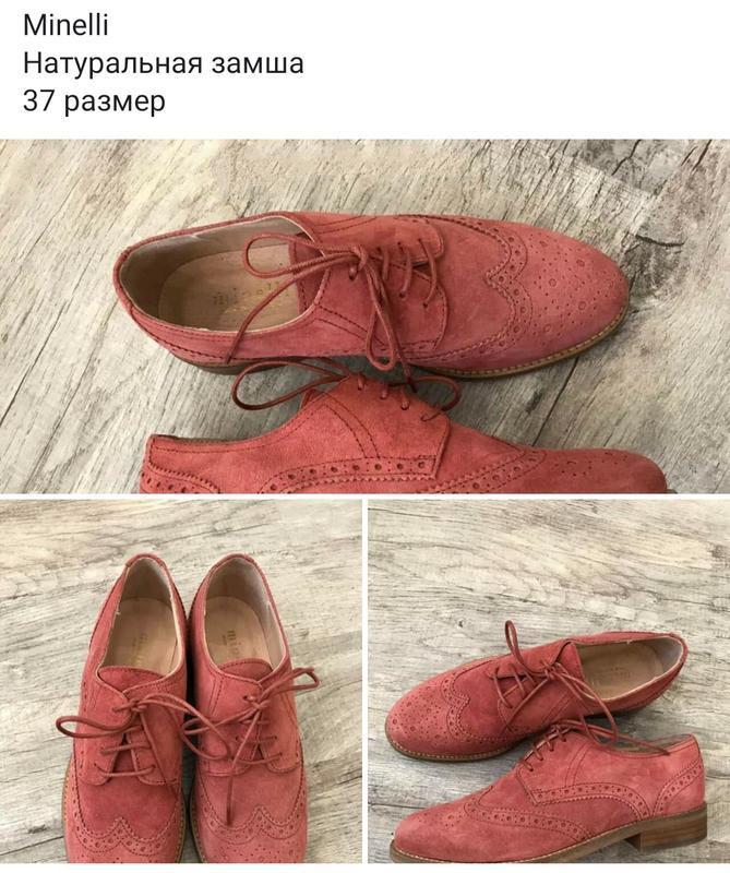 Туфли minelli натуральная замша 37 размер