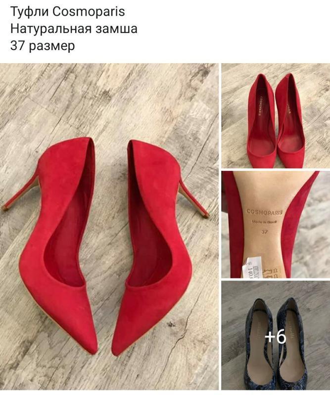 Туфли cosmoparis натуральная замша 37 размер