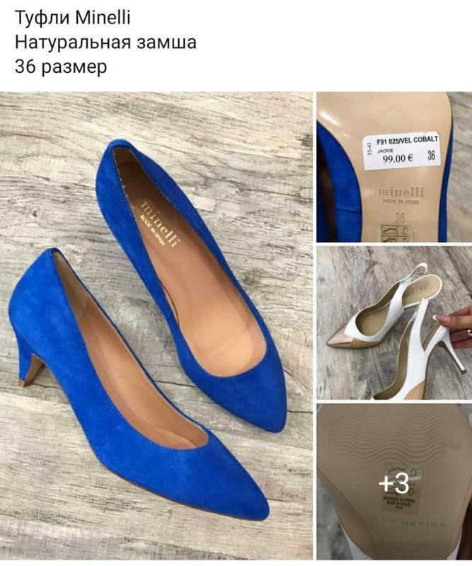 Туфли minelli натуральная замша 36 размер
