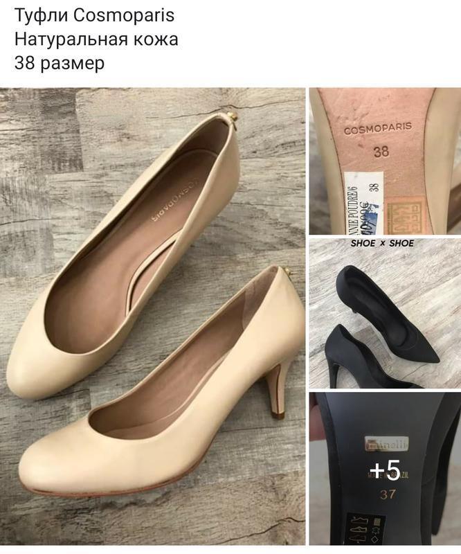 Туфли cosmoparis натуральная кожа 38 размер