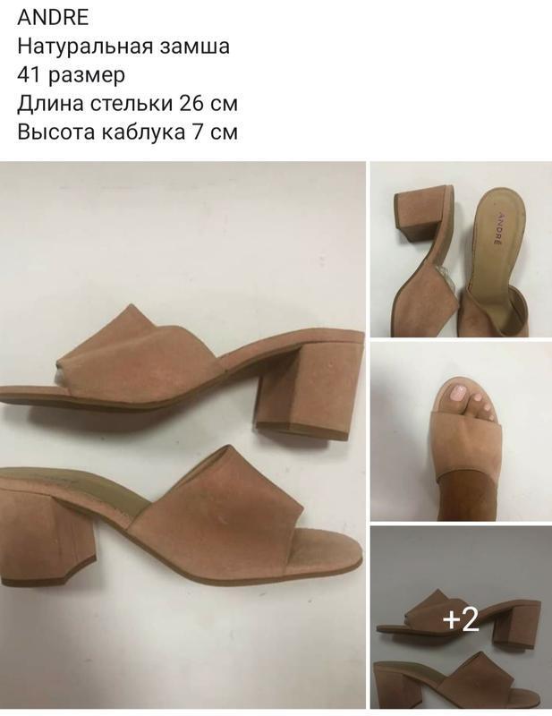 Босоножки andre натуральная замша 41 размер