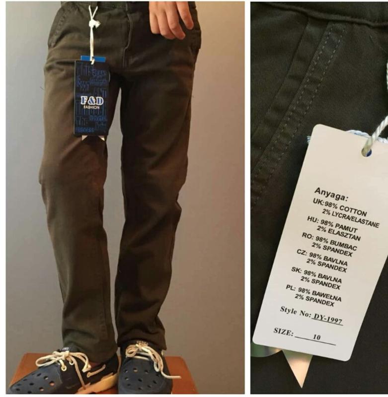 Школа!!! классные штаны-брюки 👖 🔥 - Фото 3