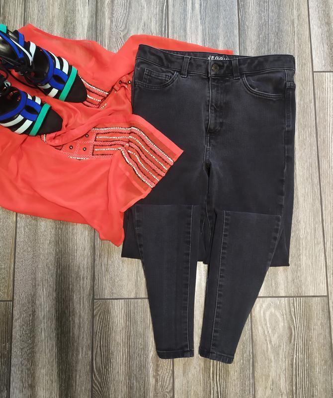 Базовые плотные джинсы скинни с высокой посадкой талией