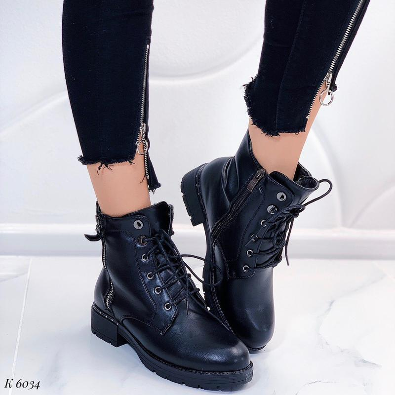Шикарные зимние ботинки с молниями,чёрные зимние ботинки на ни...