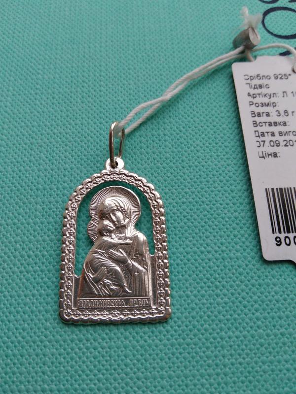 Серебряная ладанка иконка  владимирская божья матерь  серебро ...