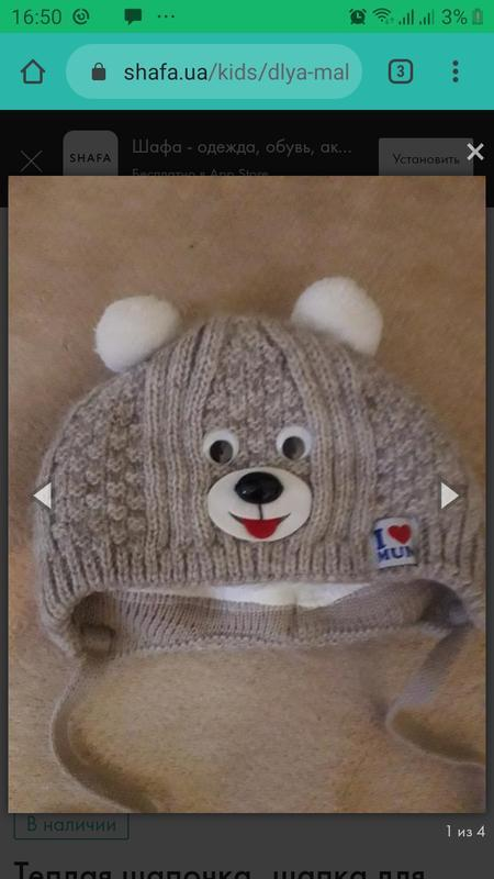 Зимняя шапка, шапочка для новорождённого