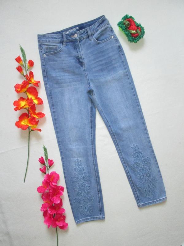 Бесподобные стильные трендовые стрейчевые укороченные джинсы м...