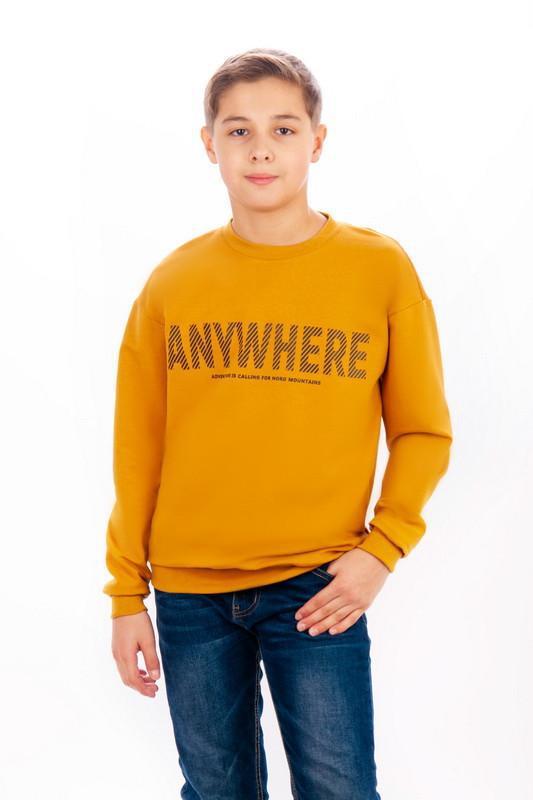 Джемпер свитшот для мальчика парня подростка