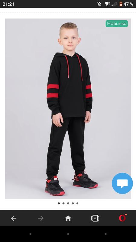 Классный спортивный костюм для мальчика