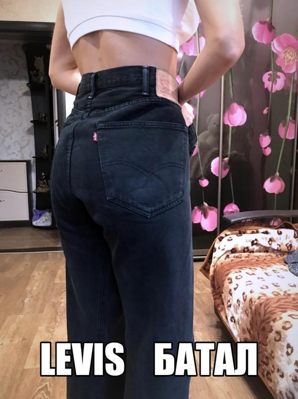 Легендарные брендовые джинсы с высокой посадкой на пышную крас...