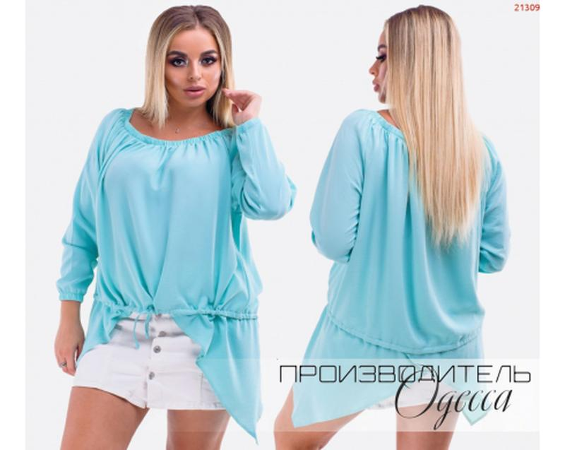 Блуза №21309  Бренд: PR-OD