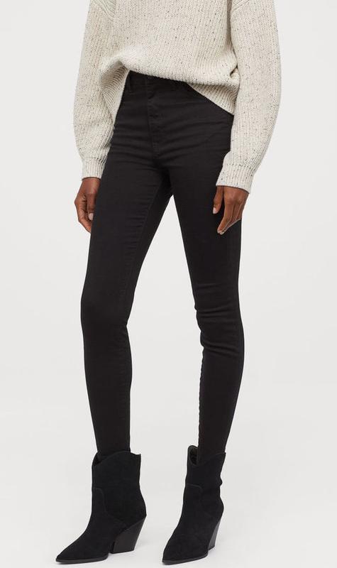 Классные стрейчевые базовые брюки скинни джинсового типа сбоку...