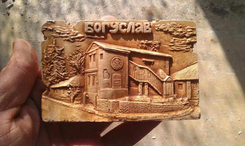 "Картина-магніт "" Богуслав. Кам'яниця"""