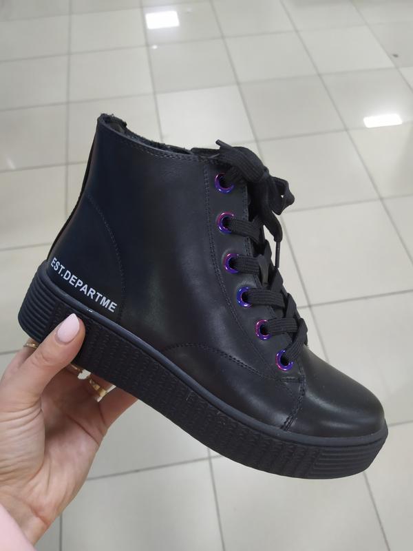 Женские деми ботинки много моделей