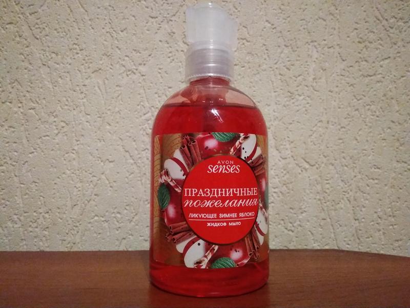 """Жидкое мыло avon """"праздничные пожелания. ликующее зимнее яблок..."""