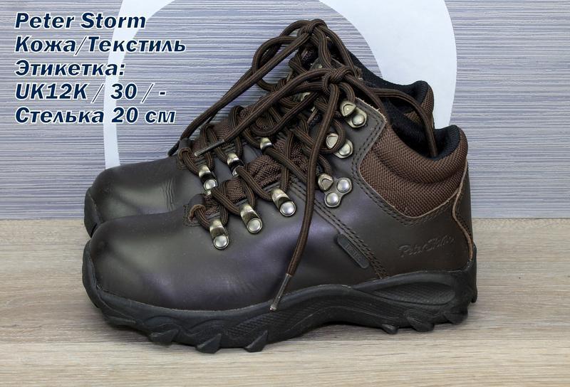 Ботинки peter storm