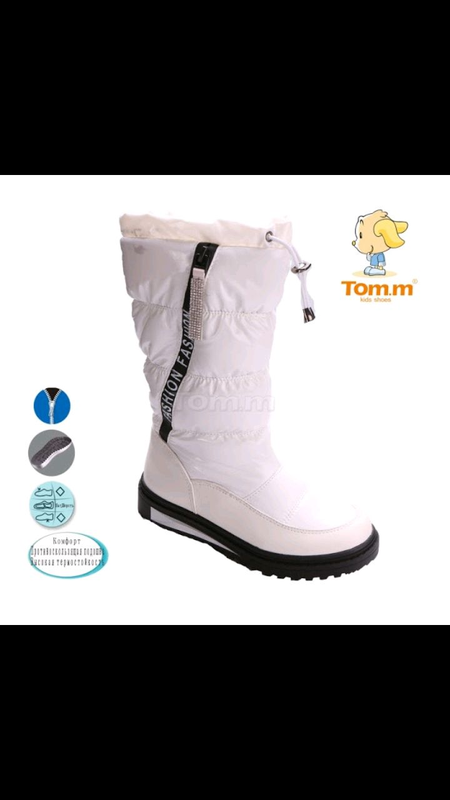 Сапоги Tom.m 3712D Fashion White 33-38
