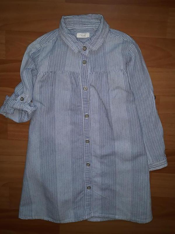 Льняная удлинённая рубашка- платье i love next на 3-4 года 2017