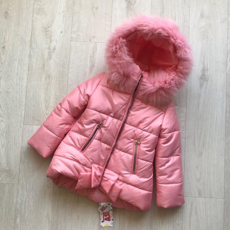 Красивая тёплая курточка для девочки