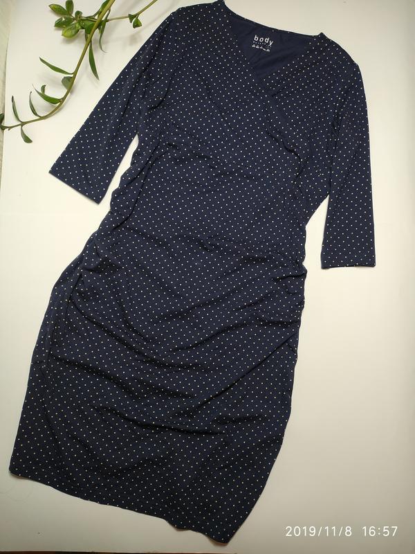 Хлопковое платье для беременных