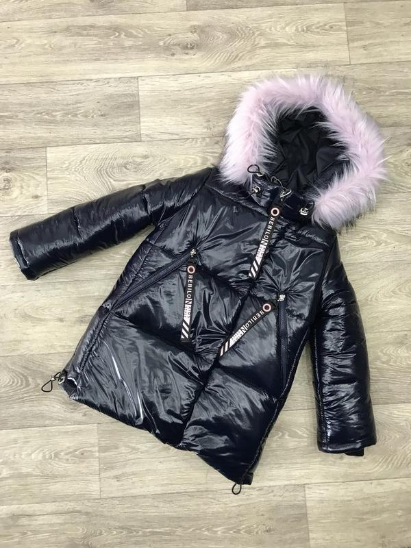 Зимняя тёплая куртка оверсайз