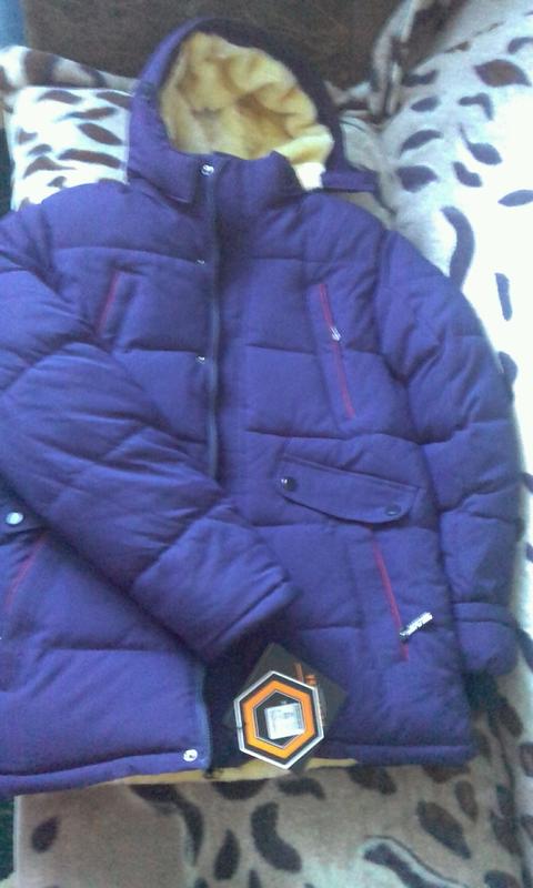 Куртка зимняя мужская 50 розмер