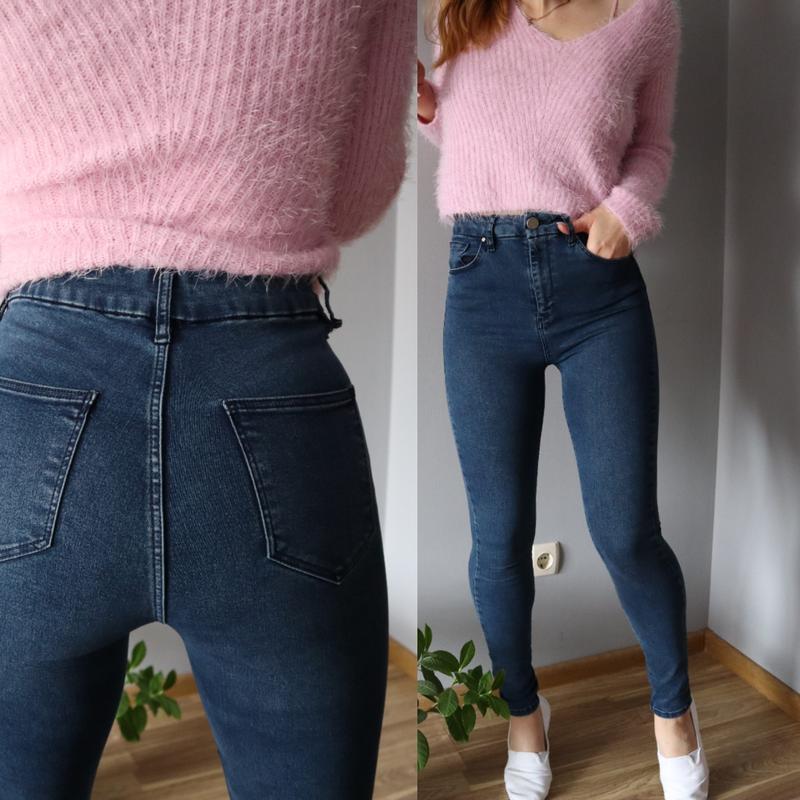 Идеальные джинсы skinny посадка high waist