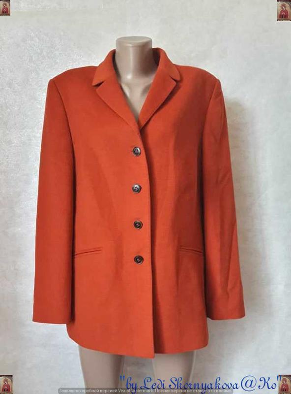 Фирменный basler удлинённый пиджак/жакет кирпичного цвета на 4...