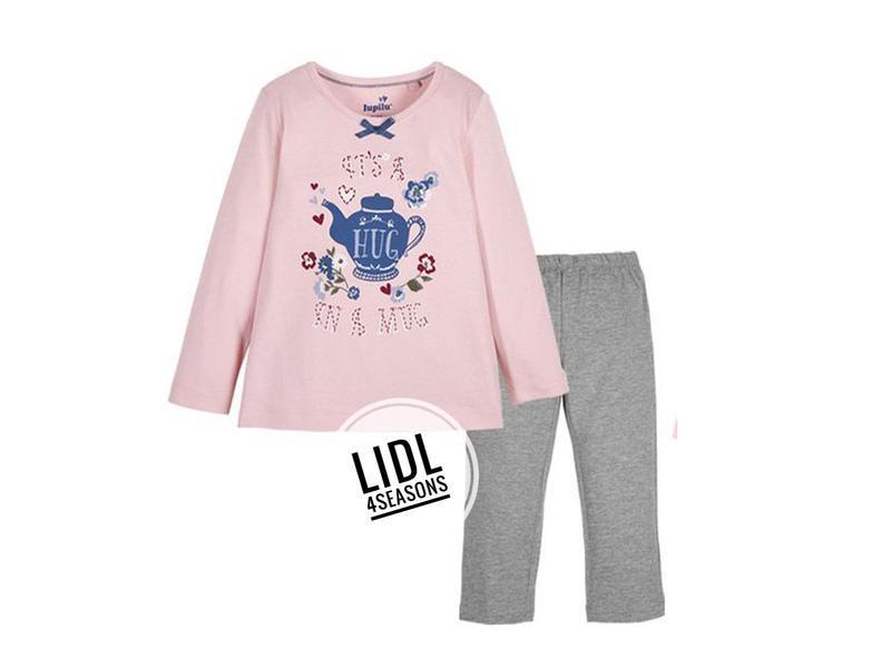 Пижама для девочки 110-116, lupilu, германия, костюм кофта, штаны