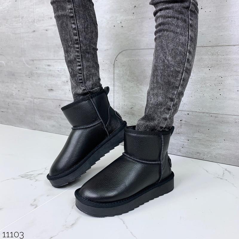 Чёрные кожаные угги, чёрные угги из натуральной кожи.