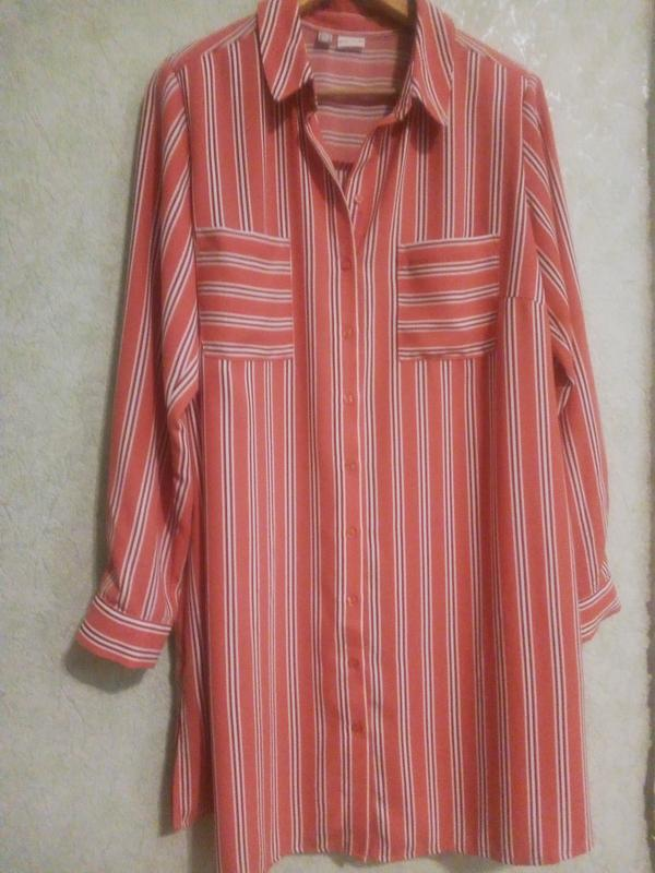 Удлиненная рубашка/блуза оверсайз bodiflirt